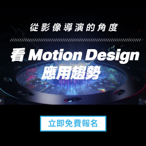 motion design web cover 300